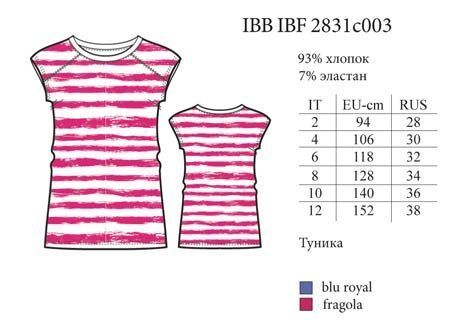 IBF 2831c003 футболка Basic fashion