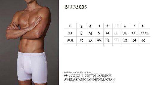 BU 35005 Боксеры муж