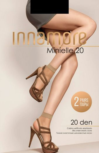 Носки MINIELLE 20 lyc(2п) Inn 24/240