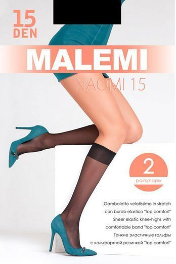 Гольфы NAOMI 15 GB(2п) Malemi 18/180