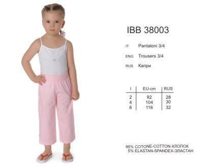 IBB 38003 Шорты Acacia