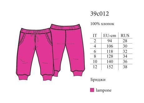 IFB 39c012 бриджи Simpatico