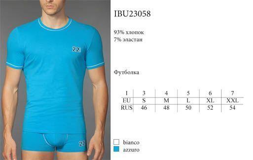 IBU 23058 Футболка Sport Games