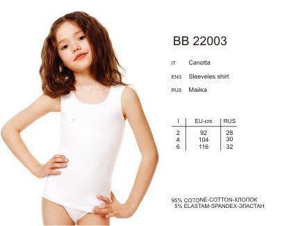 IBB 22003 Майка детская Acacia