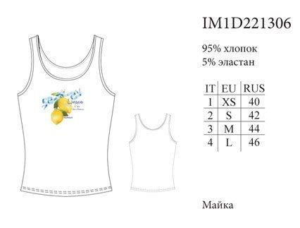 IM1D 221306 майка Limone