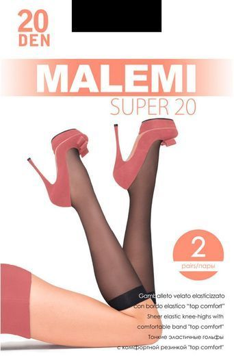 Гольфы SUPER 20 GB lyc(2п) Malemi 18/180