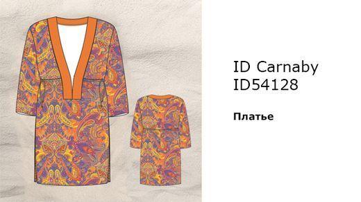 ID 54128 платье Carnaby