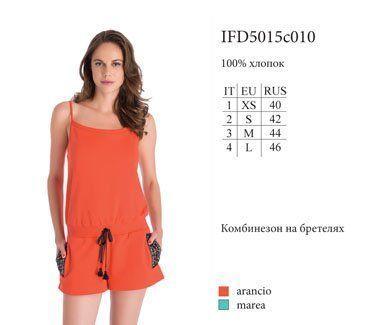 IFD 5015c010 комбинезон Fiore