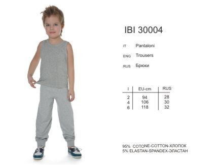 IBI 30004 Брюки Abbaci