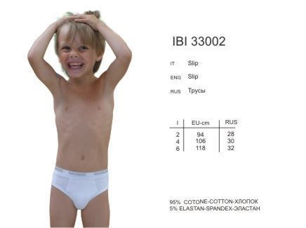 IBI 33002 Трусы Abbaci