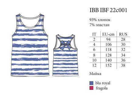 IBB 22c001 Майка Basic fashion