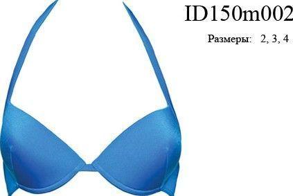 ID 150m002B Бюстгальтер Bronte Blu