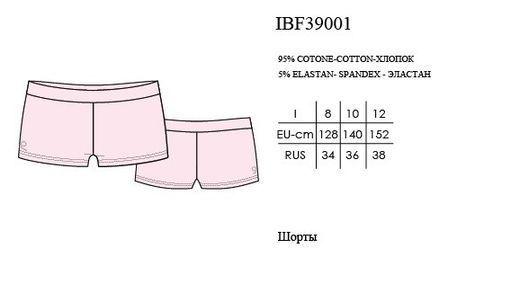 IBF 39001 Шорты Acacia