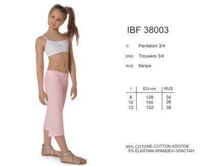 IBF 38003 Бриджи Acacia
