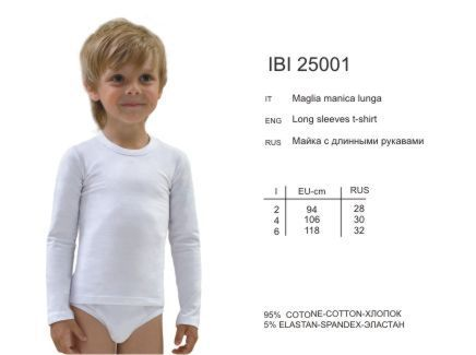 IBI 25001Футболка с длинным рукавом Abbaci