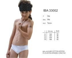 IBA 33002 Трусы детские Academia