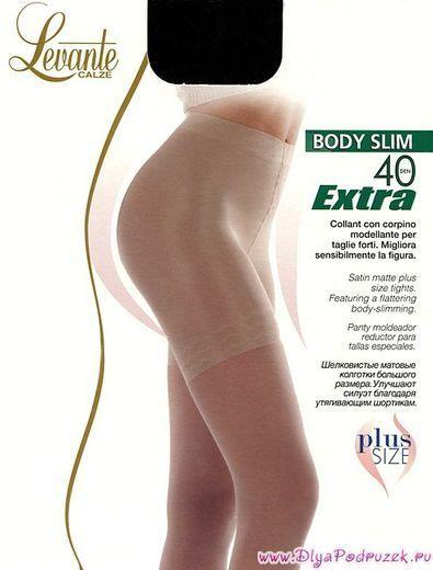 Колготки Body Slim EXTRA Levante