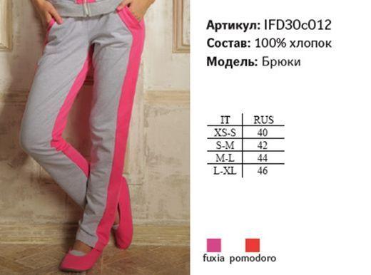 IFD 30c012 брюки Fiordaliso