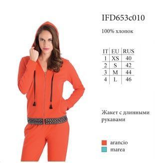 IFD 653c010 кофта Fiore