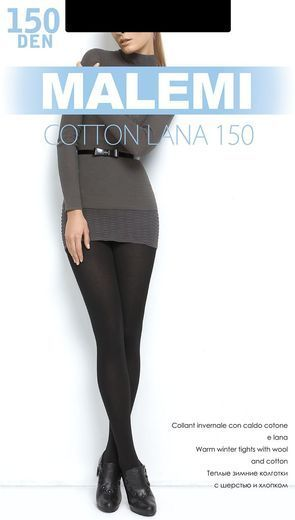 Колготки COTTON LANA 150 Malemi 0/60