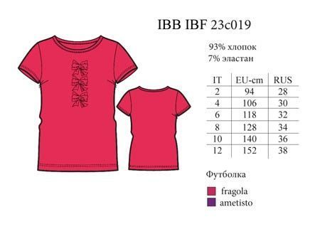 IBF 23c019 футболка Basic fashion