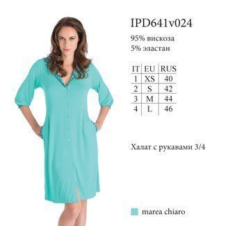 IPD 641v024 Халат Laura
