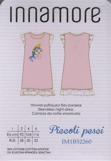 IM1B 52260  платье Piccoli pesci