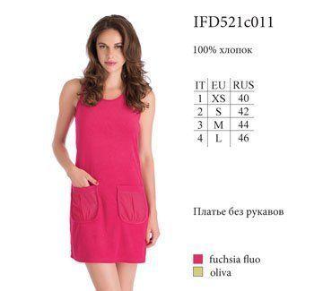 IFD 521c011 Ambrosia