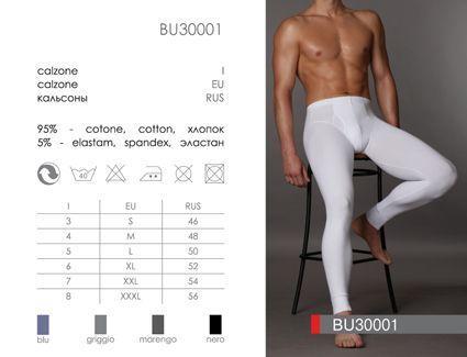 BU 30001 Кальсоны