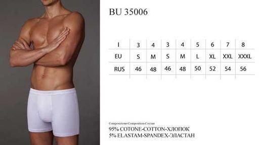 BU 35006 Боксеры мужские