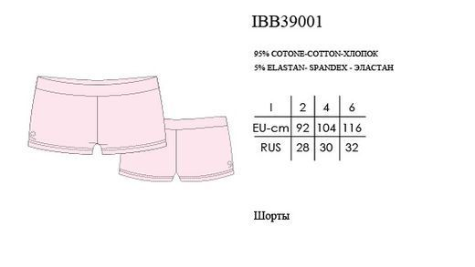 IBB 39001 Шорты Acacia
