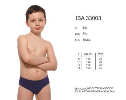 IBA 33003 Трусы детские Academia