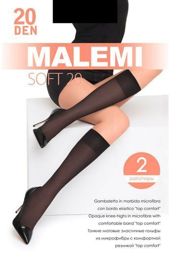 Гольфы SOFT 20 GB micro(2п) Malemi 18/180