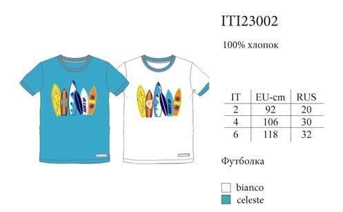ITI 23002 футболка