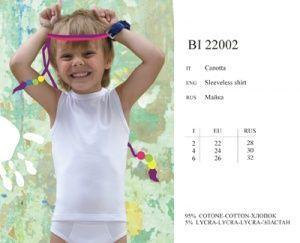 IBI 22002 Майка Abbaci