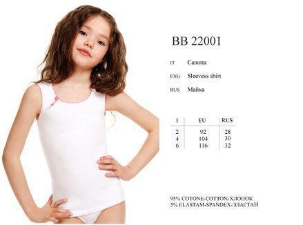 IBB 22001 Майка Acacia