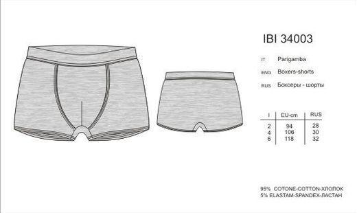 IBI 34003 трусы Abbaci