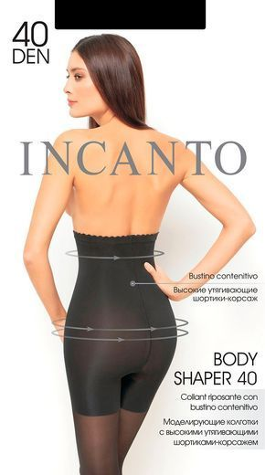Колготки BODY SHAPER 40 Incanto 0/60