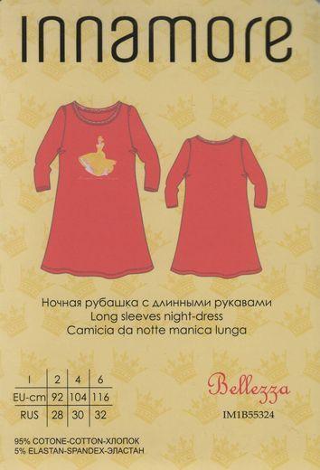 IM1B 55324  платье Belleza